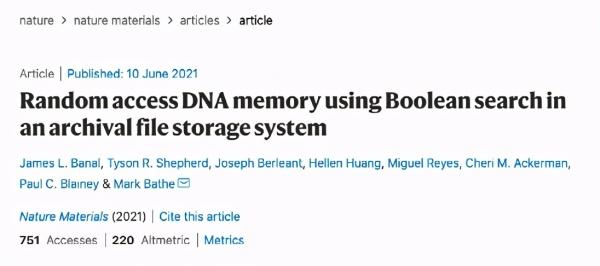 一杯DNA裝下全世界? MIT突破DNA新檢索技術,實現DNA「冷存儲」